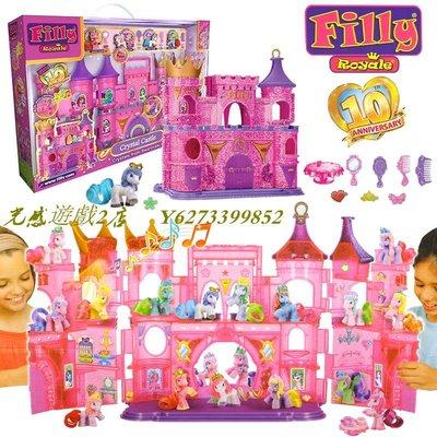 DC光感遊戲 Filly菲伊聲光皇家小馬駒水晶城堡過家家玩具公主女孩子生日禮物