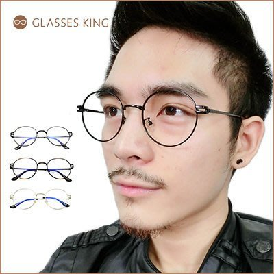 【買一送一】眼鏡王☆時尚造型日本韓國金屬圓框復古修飾小臉細框文青鏡框黑灰咖銀色平光A112