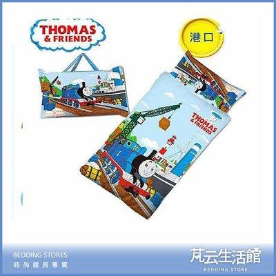 【芃云生活館】幼稚園專用兩用睡袋~知名卡通系列款《湯瑪士》臺灣製
