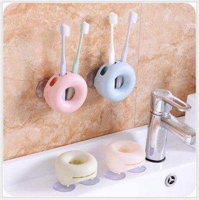 LoVus-吸壁式浴室壁牙刷架 創意情侶吸盤牙刷筒