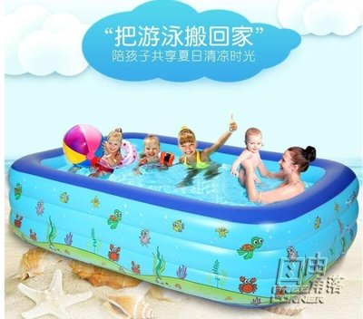 兒童游泳池充氣家用成人加厚超大號水上樂園小孩寶寶家庭嬰兒泳池igo