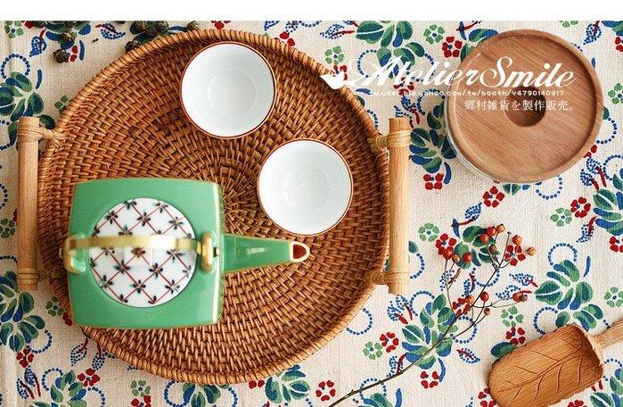 [ Atelier Smile ] 鄉村雜貨 越南進口 手作藤編雙耳托盤 果盤 茶盤 點心盤 收納盤 (現+預)