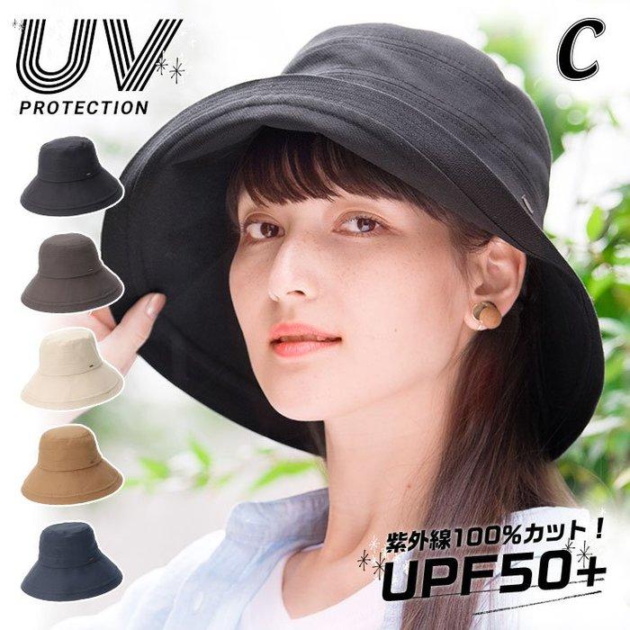 《FOS》日本 女生 遮陽帽 100%紫外線 女款 帽子 可愛 時尚 防曬 抗UV 夏天 戶外 出國 雜誌款 熱銷 新款