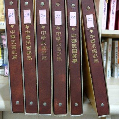 【大三元】中華民國郵票年度冊-局版71...