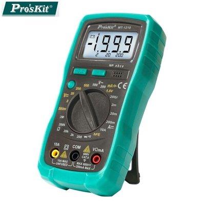 又敗家@台灣Pro'sKit寶工3又1/2數位電錶附電池MT-1210附晶體測試背光數位型三用電表數位電表直流交流電阻