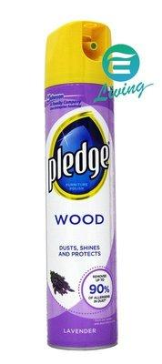 【易油網】PLEDGE萬用清潔劑 薰衣草香味 去味 芳香 去汙 指紋COSTCO #90057