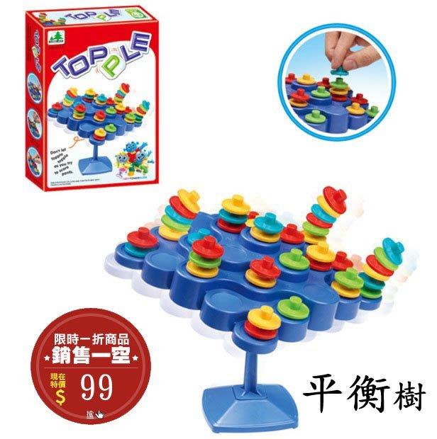 佳佳玩具 ----- 平衡遊戲 疊疊樂 益智遊戲 桌遊 親子遊戲 團康遊戲 骰子【CF107242】