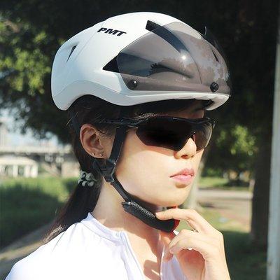 自行車安全帽PMT風鏡自行車頭盔男騎行頭盔女氣動一體成型安全帽公路山地RS-01