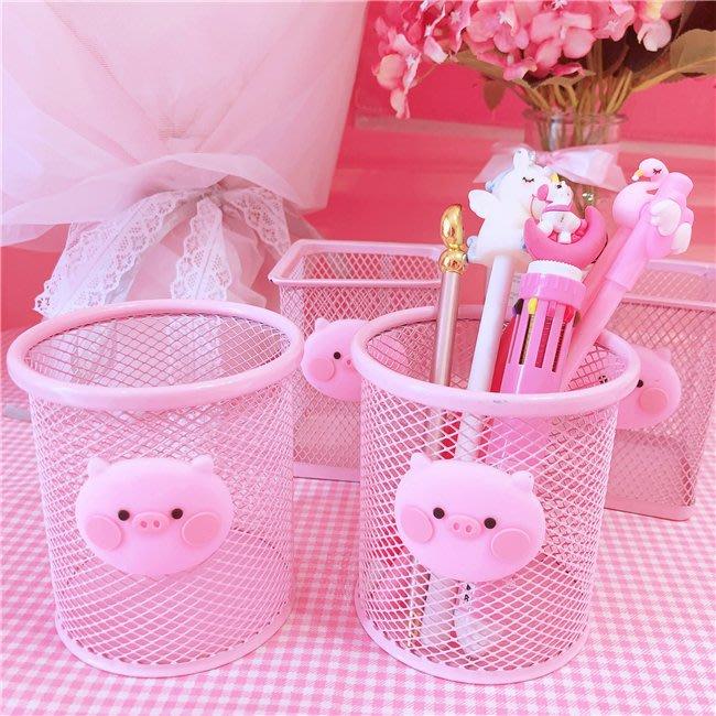 創意 文具收納可愛少女心粉色豬豬網格筆筒金屬鐵藝桌面文具收納盒方形化妝刷筒