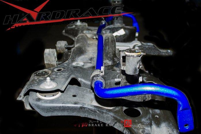 HARDRACE 前防傾桿 8641 AUDI A1 / 中空輕量設計 專屬強化橡皮提升穩定度 / 歡迎詢問 / 制動改