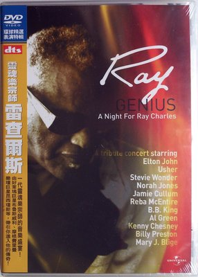 DVD/ Ray Genius A Night For Ray Charles 全新台版 得利影視