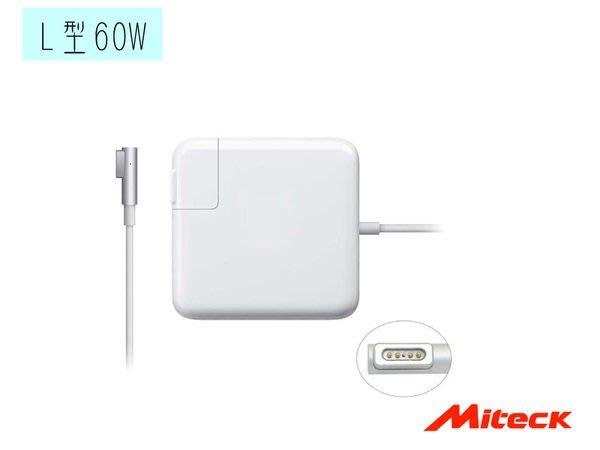 Soundo Apple macbook pro 60w magsafe 副廠電源供應器 充電器(L型/一代).