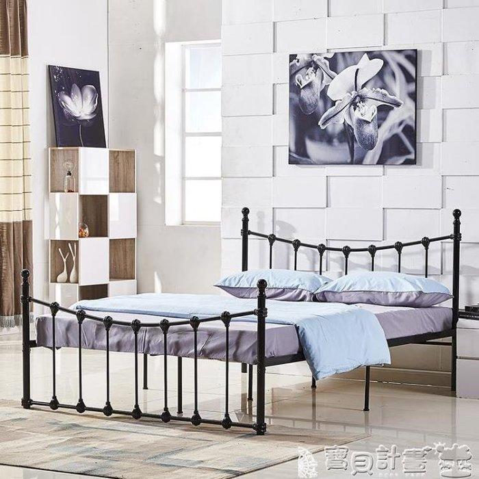 雙人床架 簡約公寓出租房鐵藝雙人鐵床架1.5結實穩固單人床1.2m床架1.8米igo