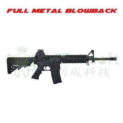 "【BCS武器空間】LCT LR4-RIS 7"" EBB 全金屬電動槍 黑色-LCT-LR4-RIS7"