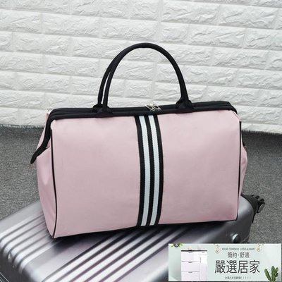旅行袋 短途旅行包女手提行李包大容量輕便男可折疊旅游 BF18933【嚴選居家】
