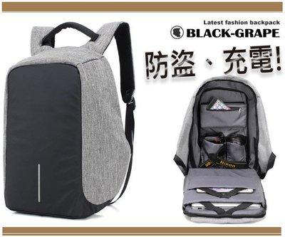 防盜包-時尚反光條大人氣韓國後背包 / 充電 /筆電包 /相機包【B1719】黑葡萄包包