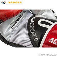 ❀Lexare❀TITLE INFUSED FOAM ACCLAIM-4 TRAINING GLOVES 拳擊 訓練拳套