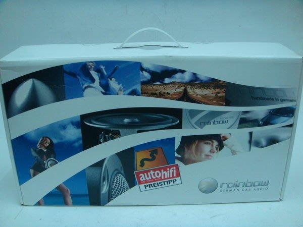 震撼立~德國彩虹rainbow EL-C6.2 6.5吋分音喇叭-特價7800元(完工價)