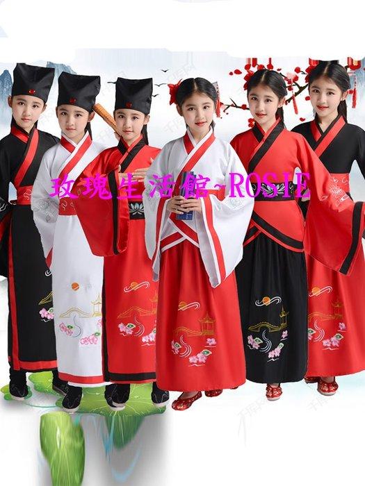 【玫瑰生活館】~新款兒童男女漢服, 表演服書生服
