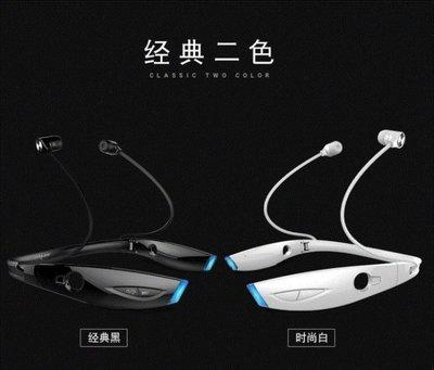 ZEALOT 狂熱者 H1 運動藍牙耳機 頸掛式 立體聲 慢跑耳機 藍芽4.0 【黑色款】原廠授權 台灣保固180天