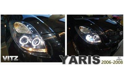 JY MOTOR 車身套件 _ YARIS 06 07 08 09 年 VITZ 黑框 光圈 魚眼 大燈 (和燈眉版不同