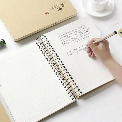 學習用品 本子 文具 A4大號加厚線圈本 200張超厚線環本 筆記本文具學生辦公記事本子