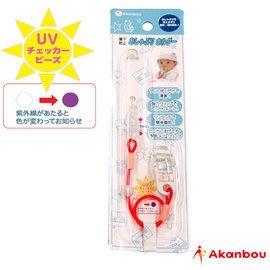 【魔法世界】日本Akanbou-UV check奶嘴鍊-橘