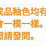 【星辰陶藝】(現貨,有燈,金黃) 跳刀五錢幣盆+10公分滾球組,財源滾滾,風水滾球