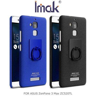IMAK ASUS ZenFone 3 Max ZC520TL 創意支架牛仔殼 可立 指環支架【MIKO手機館】AB5