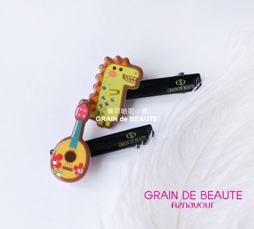 BHJ589-法國品牌Grain de Beaute 施華洛世奇晶鑽可愛琵琶.恐龍髮夾 瀏海夾 鴨嘴夾【韓國製】