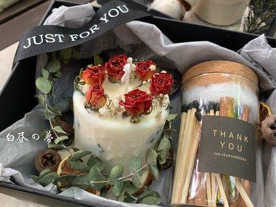 香薰蠟燭白晝の夢#玫瑰干花永生花香薰蠟燭禮盒裝女生結婚閨蜜生日禮物