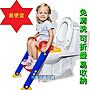 馬桶樓梯 幼兒專用 馬桶梯 兒童馬桶訓練器 ...