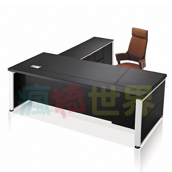 《瘋椅世界》圖69 OA辦公家具全系列 訂製造型主管桌 (工作站/工作桌/辦公桌/辦公室規劃)需詢問