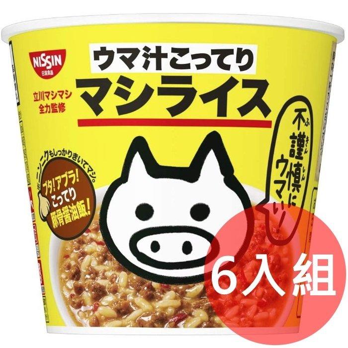《FOS》日本製 日清 立川名店 豚骨醬油辣泡飯 98g×6個 熱銷 團購 美味 消夜 零食 2020新款 期間限定
