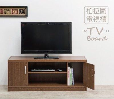 幸運草2館~ST-512TV雙門二格電視櫃/書櫃/鞋櫃/收納櫃/櫥櫃/斗櫃