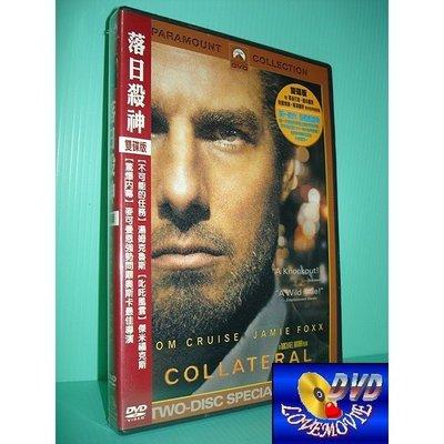 三區台灣正版【落日殺神 Collateral(2004)】雙碟版DVD全新未拆《不可能的任務、神鬼傳奇:湯姆克魯斯》