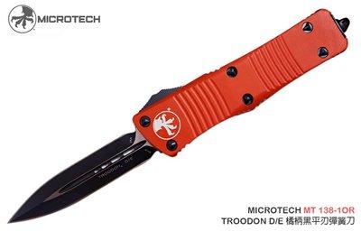 【angel 精品館 】Microtech TROODON D/E 橘柄黑平刃彈簧刀138-1OR