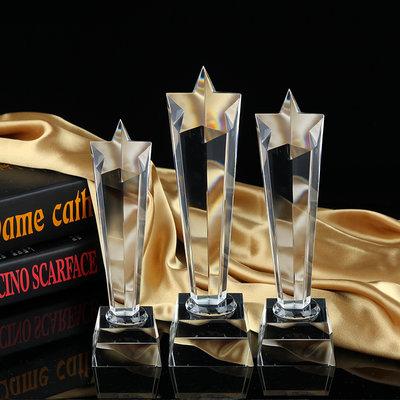 預購款-水晶獎杯定制獎杯刻字五角星獎杯員工頒獎獎品學生小獎杯