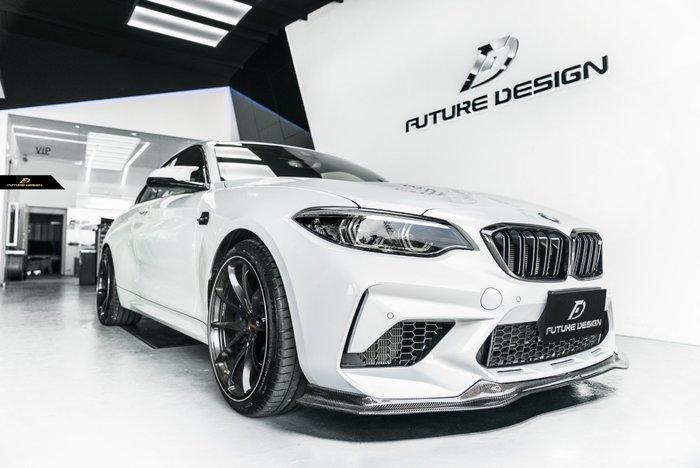 【政銓企業有限公司】BMW F87 M2C competition 專用 FD 高品質 卡夢 前下巴 免費安裝 現貨供應