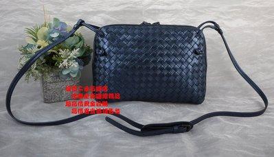 優買二手精品名牌店 BV 245354 銀河 藍 全編織 全皮 肩背包 斜背包 相機包 郵差包 護照包 記者包II