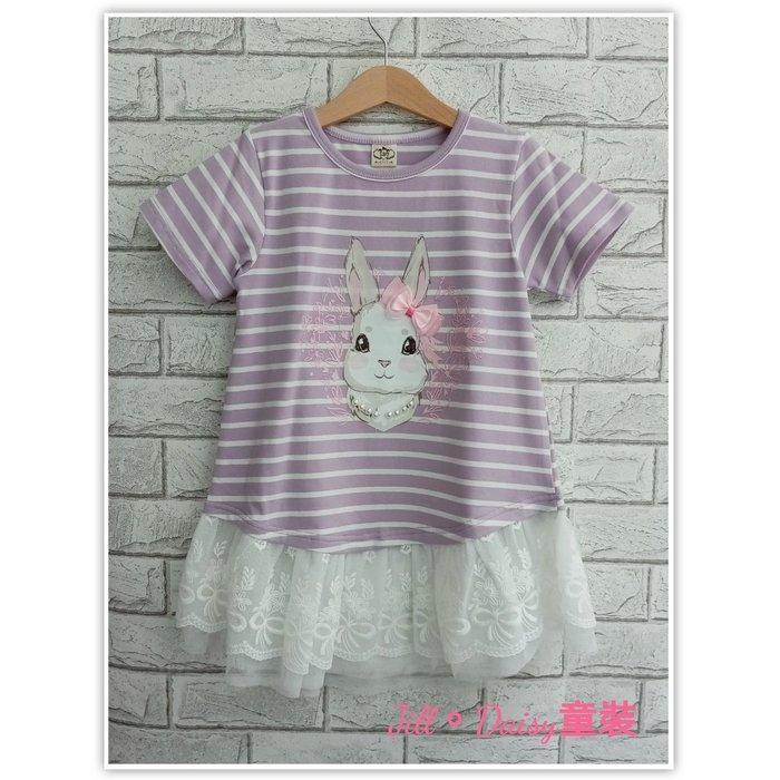 Jill。Daisy童裝 設計師款 中大童兔兔釘珠條紋棉拼接蕾絲洋裝 XI32