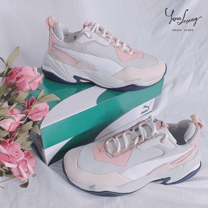 【Luxury】韓國代購 Puma Thunder Rive Gauche Wns 粉藍 粉白 老爹鞋 老爸鞋 球鞋