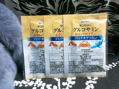 附發票[快速出貨]日本SUNTORY三得利 固力伸【葡萄糖胺+鯊魚軟骨】30日份(180錠)【隨身包裝】