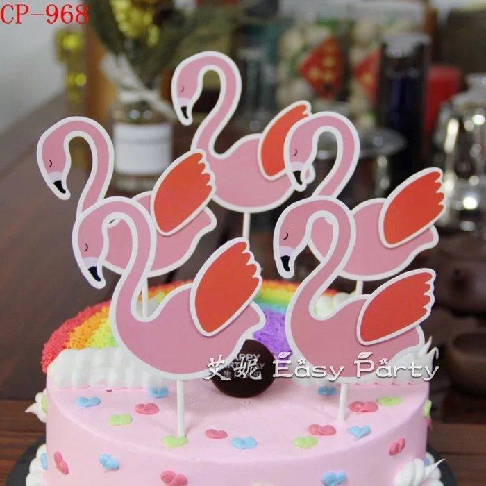 ◎艾妮 EasyParty ◎ 現貨【蛋糕插牌】烈火鳥插牌 生日蛋糕 生日派對 三層蛋糕架 杯子蛋糕 蛋糕插牌 烘焙