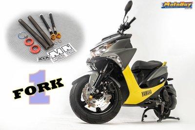 M N  FORK 1 PLUS+ 專利前避震 回彈30段調整 原廠 市售改裝基本款 直上免修改 SMAX155