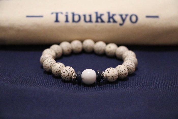 Tibukkyo現貨 星月菩提 海南元寶籽 A++ 10mm圓珠 手珠 白松石 乾磨 高密正月 青金 星月  海南籽星月