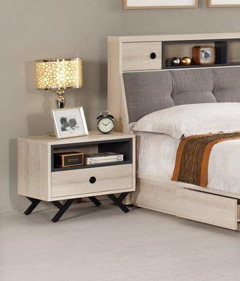 CH061-5 優娜1.8尺床頭櫃/大台北地區/系統家具/沙發/床墊/茶几/高低櫃/1元起