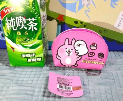Kanahei Coin Bag Case Charm Drop Ornament EasyCard case
