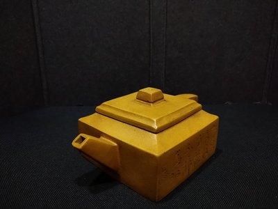 早期全手工段泥老壺 一 乾隆年製 一 物華天寶 四方傳爐壺  H0570