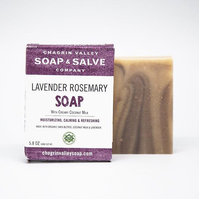 美國Chagrin Valley 有機薰衣草迷迭香保濕植物皂 Lavender Rosemary 手工皂 5.8 OZ